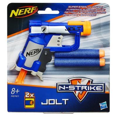 Hasbro Nerf Elite Jolt blaster