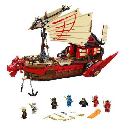 LEGO Ninjago 71705 Odmena osudu